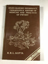Hindu-anatomy Physiology Therapeutics History of Medicine and Practice of Physic