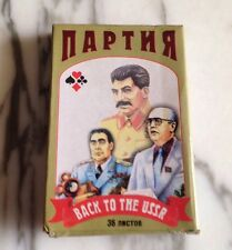 Vintage Extraordinary 36 Playing Cards BACK TO THE USSR, Very Rare, 1992