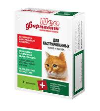 Vitamin complex 60 tab Farmavit for knackered male cats and female cats, Rus