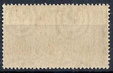 1946 ITALIA AVVENTO 5 LIRE FILIGRANA LETTERA MNH ** - RR12447-7