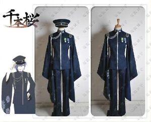 Kaito Senbonzakura Cosplay Costume Police Uniform Custom