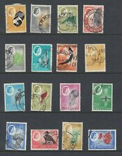 SWAZILAND 92-107 USED QE II PICTORIAL DEFINITIVES BIRDS FLOWERS INSECTS CULTURE