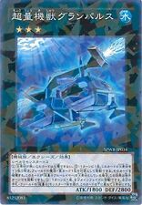 Yu-gi-oh Card Spwr-jp034 Super Amount Machine Beast Gran Pulse Parallel