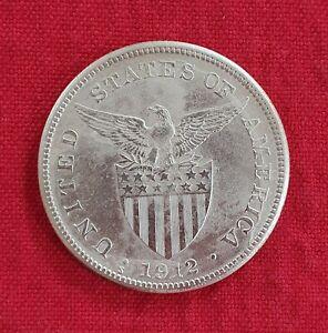 Philippine Coin P1 One Peso 1912 EF Silver
