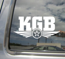 KGB Soviet Spy Russian - Funny Car Window Vinyl Die-Cut Decal Sticker 10009