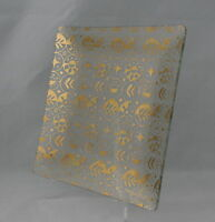 Georges Briard Mid Century Forbidden Fruit Pattern 8 Inch Square Glass Dish
