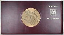 1992 Israel First Railway Eretz 70mm Bronze State Medal w/ First Day Cover (1W)