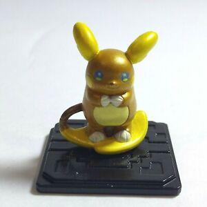 "Pokemon Moncolle Get Series 1"" Metallic Alolan Raichu Figure Takara Tomy T-Arts"