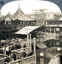 Keystone Stereoview Willow Pattern Tea House, Shanghai from 1930's T600 Set # A