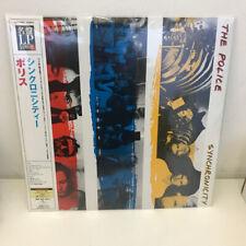 The Police Synchronicity IMPORT OBI UIJY-9029 Reissue 200 Gram LP100 AMLX 63735