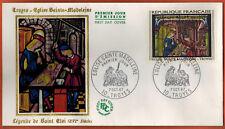 1967 - ENVELOPPE- FDC 1°JOUR**/EGLISE SAINTE-MADELAINE - TROYES - TIMBRE Yv.1531