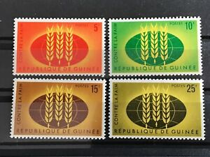 Guinea stamps 1963 Freedom from Hunger MNH