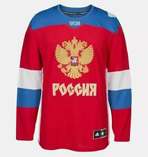 Adidas Team Russia 2016 World Cup of Hockey Men's Medium Premier Red Jersey