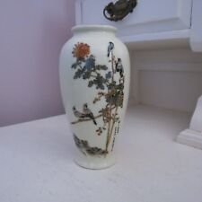 Vintage asian oriental  cream vase with birds & trees signed to front