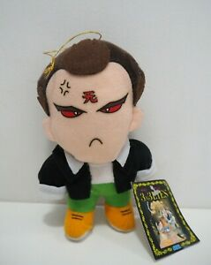 "3x3 Eyes Benares SEGA 1994 Plush 7"" Stuffed TAG Toy Doll Japan"