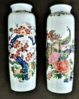 "Pair of Hand Decorated Floral & Peacock 9-1/2"" Vases Marked Japan"