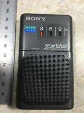Sony ICR-N22 NSB Pocket Radio - Works Great Japan