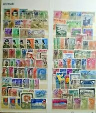 CLASSIC LOT LUXEMBURG LUXEMBOURG VF USED B222.2 START 0.99$