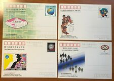 1990 PR CHINA POST CARDS FOUR MINT VERY FINE
