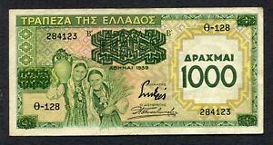 1939 Greece 1000 Drachmai Banknote Greek Paper Money Overprinted