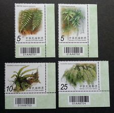 Ferns (II) Taiwan 2012 Plant Flora Tree Flower Leaf (stamp bar code) MNH