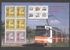 Hong Kong 1991 Transport/Train/Tram/Bus m/s (n25782