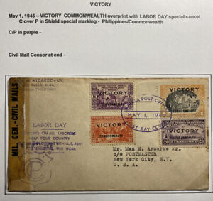 1945 Manila Philippines Commonwealth  First Day Cover FDC Victory Issue
