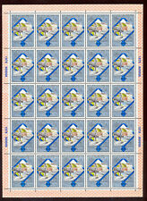 SSRR 044 RUSSIA 1979 MNH SUPERB GOLDEN RING YEREVAN TOWN OLIMPIC BIG SHEET USSR