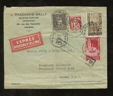 EXPRESS DELIVERY 1934 BELGIUM to LONDON 4 STAMPS FRANKING inc EXPO...BOXED 6d