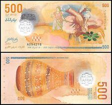 Maldives 500 Rufiyaa, 2015, P-NEW, UNC