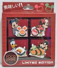 Disney Food & Wine 2016 Sushi Box Set Mickey Minnie Donald Goofy Pin LE 2000 NEW
