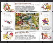2020 Bulgaria Notable Bulgarian Artists Children's Tales Leda Mileva  S/S MNH**
