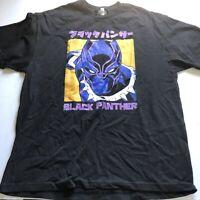Black Panther Marvel Japanese Asian Comic Graphic T-Shirt Sz 2XL A872