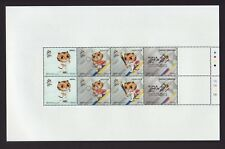 ST MALAYSIA 2017 UNISSUED SEA GAMES TIGER MASCOT SE-TENANT SHEET OF 2 LIMITED