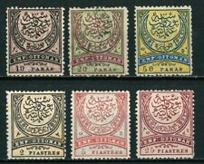 TURKEY OLD STAMPS 1876 - Large Cresent - Mint Hinged