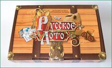 Russian Popular Old Game Bingo Wooden LOTO Lotto Wood Barrels Ukraine