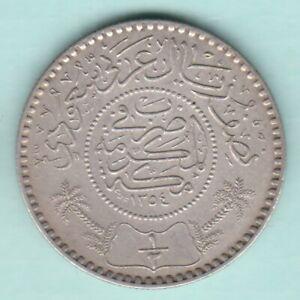 SAUDI ARABIA HEJAZ & NEJD AH 1354 ABD AL- AZIZ 1/2 RIYAL SILVER COIN