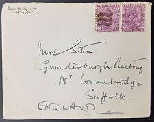 India KGV Cover w 2 x 1 Anna 3 Pies, to Gundisburgh Rectory, Nr Woodbridge, GB