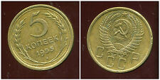 RUSSIE   5 kopek   1955  ( bis )