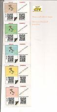 francobollo 6 adesivo GPS ITALIA QR code nuova MNH Domestic mail stamp NEW 2016