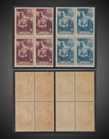 1938 FRANCE SURTAX FRENCH INFANTERY MONUMENT MNH BLOCK 4 SCT.B71-B72 Y 386-387