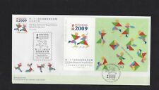 China Hong Kong 2009 23th Asian Stamps Expo Stamps S/S FDC