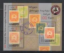 Georgia Georgien 728-730 Bl.86  2019 MNH** Centenary of first Georgian Stamp
