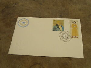 1980 Eire / Ireland First Day Cover - Europa Famous People