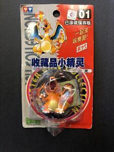Pokemon Auldey Tomy Mni Pocket Monster 1998 Vintage Rare #01 Charizard New Seal