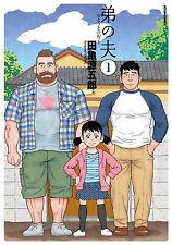 NEW Otouto no otto My Brother's Husband Vol.1 Japanese Ver Manga tagame gengoroh