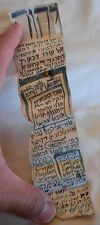 JEWISH, JUDAICA, AN OLD AMULET ON KLAF, IN A LEATHER CASE,
