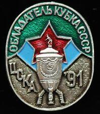 CSKA Moscow USSR Cup Winner 1991 , Soviet Russia Pin Badge