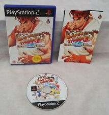 Hyper Street Fighter II: The Anniversary Edition (Sony PlayStation 2, 2004)
