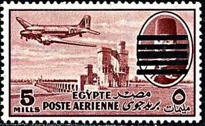 EGYPT 1963 AIR MAIL ERROR SC#C69 = 6 BAR OVPT. INSTEAD OF 3 VF MNH SCARCE (e al)